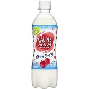 カルピス カルピスソーダ 爽やかライチ 500ml×24本