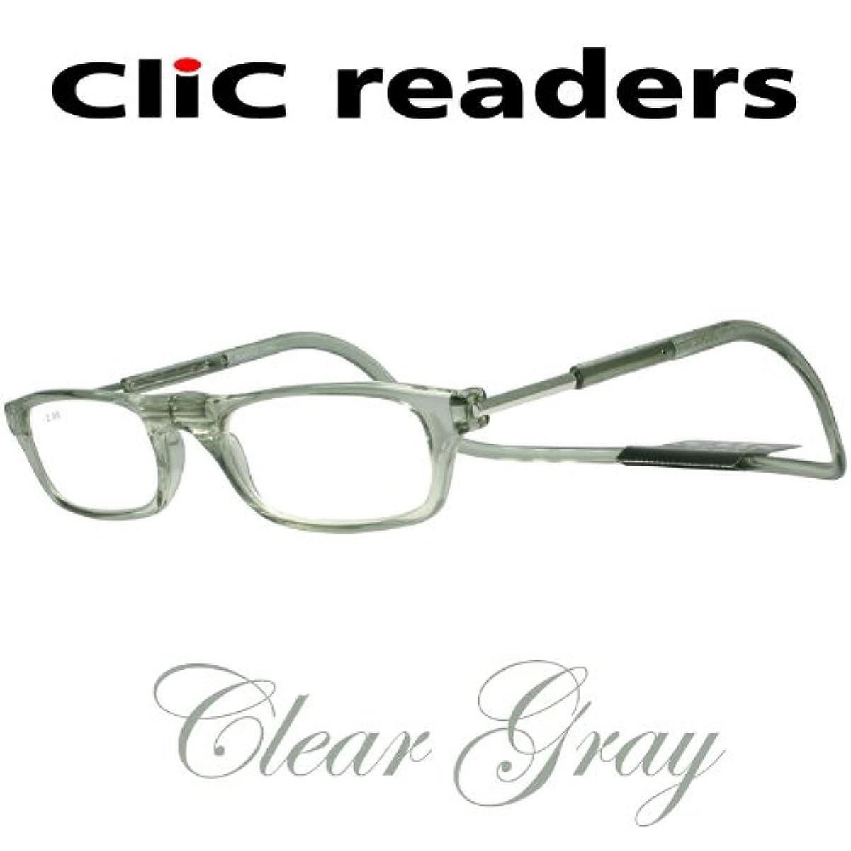 クリックリーダー Clic Readers マグネット式 全11色 既製老眼鏡 シニアグラス (クリアグレー, 度数:+1.00)