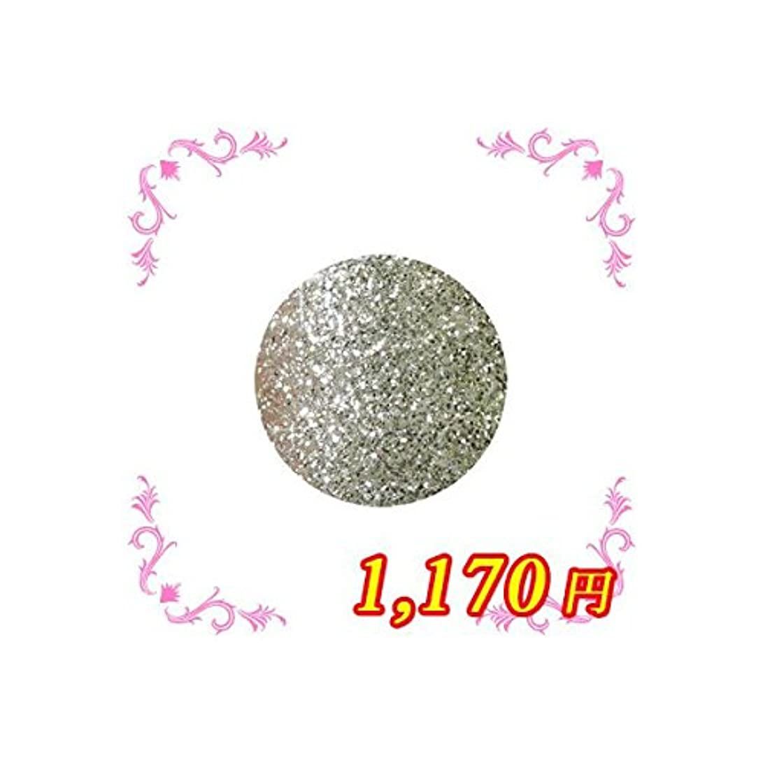 溶接偏見繊毛アンジェル カラージェル AL2G シルバーシート