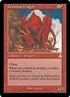 英語版 ウルザズ・デステニー Urza's Destiny UDS 欲深きドラゴン Covetous Dragon マジック・ザ・ギャザリング mtg