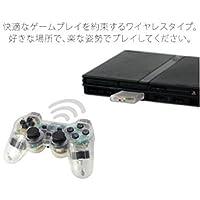 HITEC ソニー PS2 ワイヤレスコントローラー PS2 PS1対応 クリア