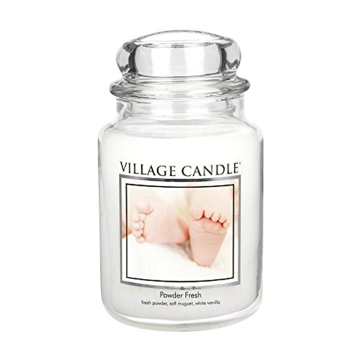 東部軍艦小屋Village Candle Scented Large Jar 26oz - POWDER FRESH by Village Candle