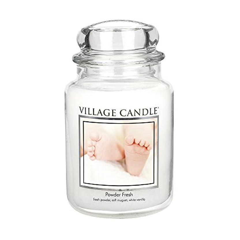 予防接種する接地価値Village Candle Scented Large Jar 26oz - POWDER FRESH by Village Candle