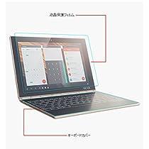 【LIHOULAI】Lenovo Yoga Book 10.1インチ専用液晶保護フィルム+キーボードカバー 硬度9H ガラスフィルム