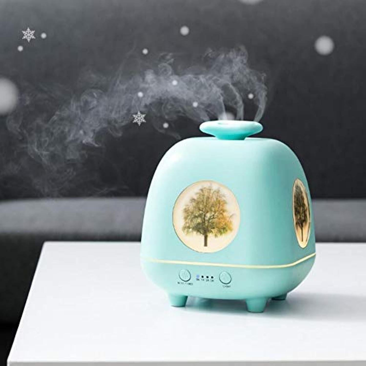 涼しい霧 香り 精油 ディフューザー,7 色 空気を浄化 4穴ノズル 加湿器 時間 加湿機 ホーム Yoga デスク オフィス ベッド-青 230ml