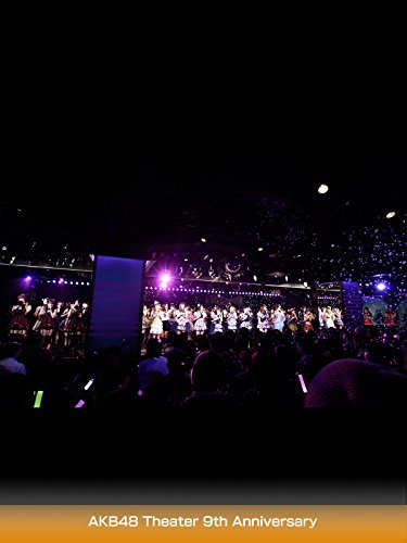 AKB48 Theater 9th Anniversary