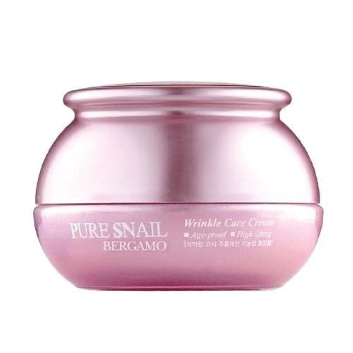 コンパイル壮大な不潔ベルガモ[韓国コスメBergamo]Pure Snail Wrinkle Care Cream カタツムリリンクルケアクリーム50ml しわ管理 [並行輸入品]