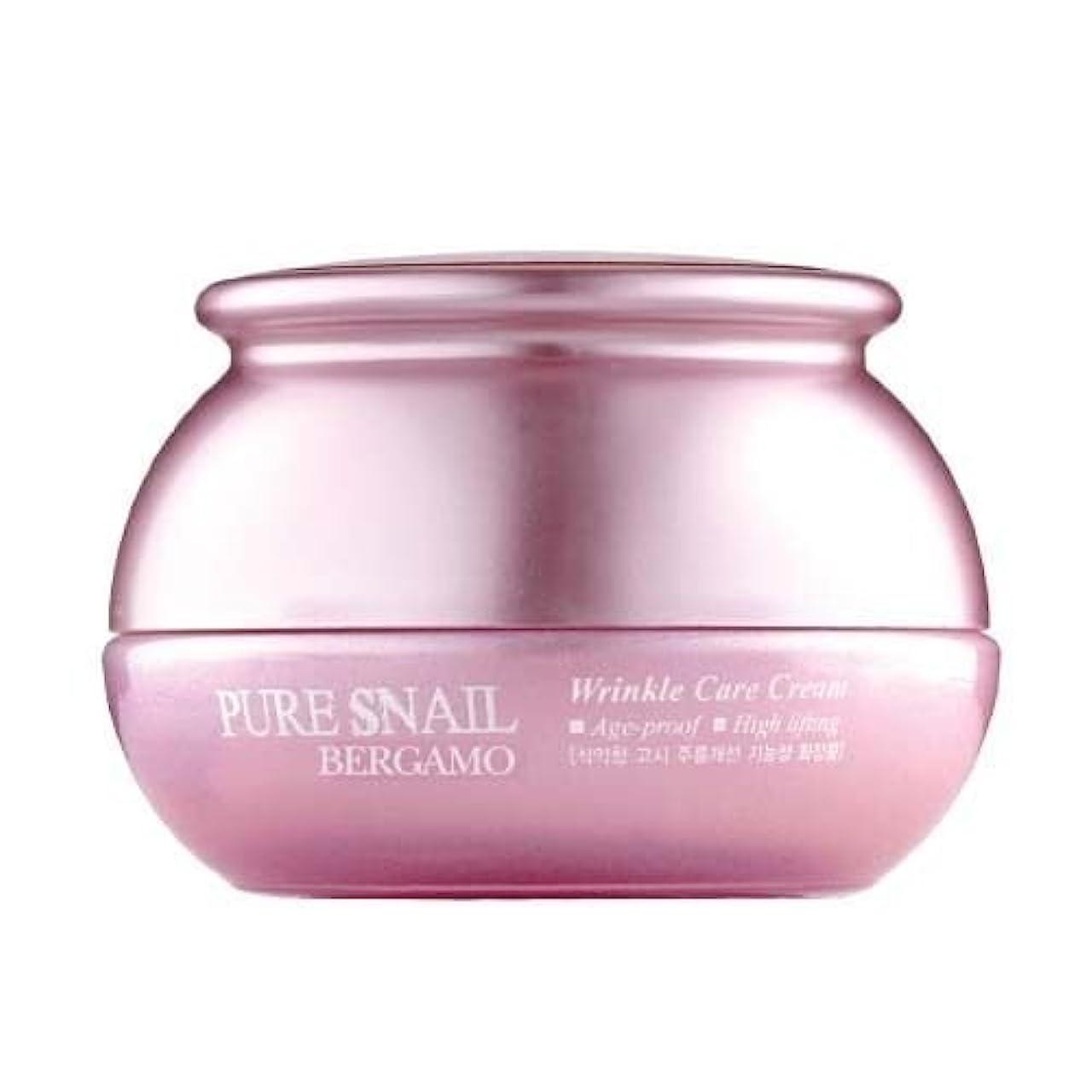 硬いパノラマ世界記録のギネスブックベルガモ[韓国コスメBergamo]Pure Snail Wrinkle Care Cream カタツムリリンクルケアクリーム50ml しわ管理 [並行輸入品]