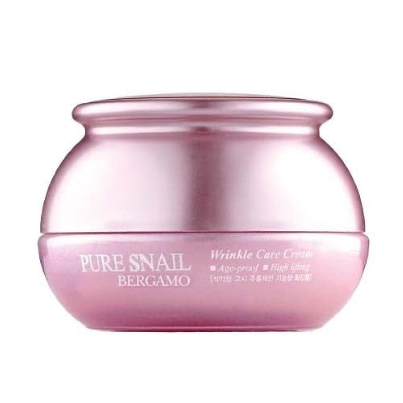 お茶毎週符号ベルガモ[韓国コスメBergamo]Pure Snail Wrinkle Care Cream カタツムリリンクルケアクリーム50ml しわ管理 [並行輸入品]