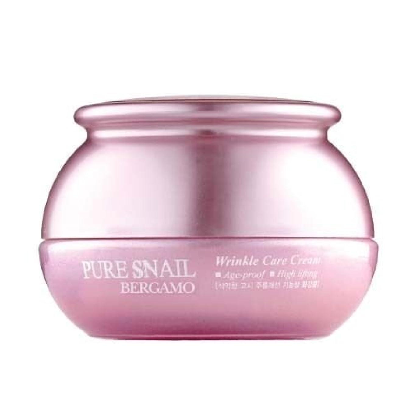 海軍地理失望ベルガモ[韓国コスメBergamo]Pure Snail Wrinkle Care Cream カタツムリリンクルケアクリーム50ml しわ管理 [並行輸入品]