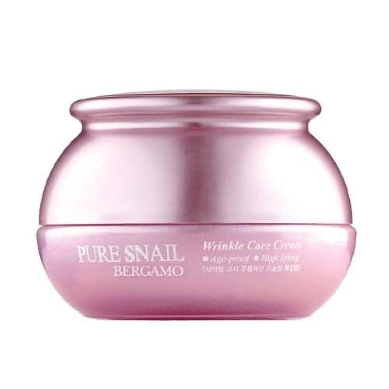 郡風変わりなアレイベルガモ[韓国コスメBergamo]Pure Snail Wrinkle Care Cream カタツムリリンクルケアクリーム50ml しわ管理 [並行輸入品]
