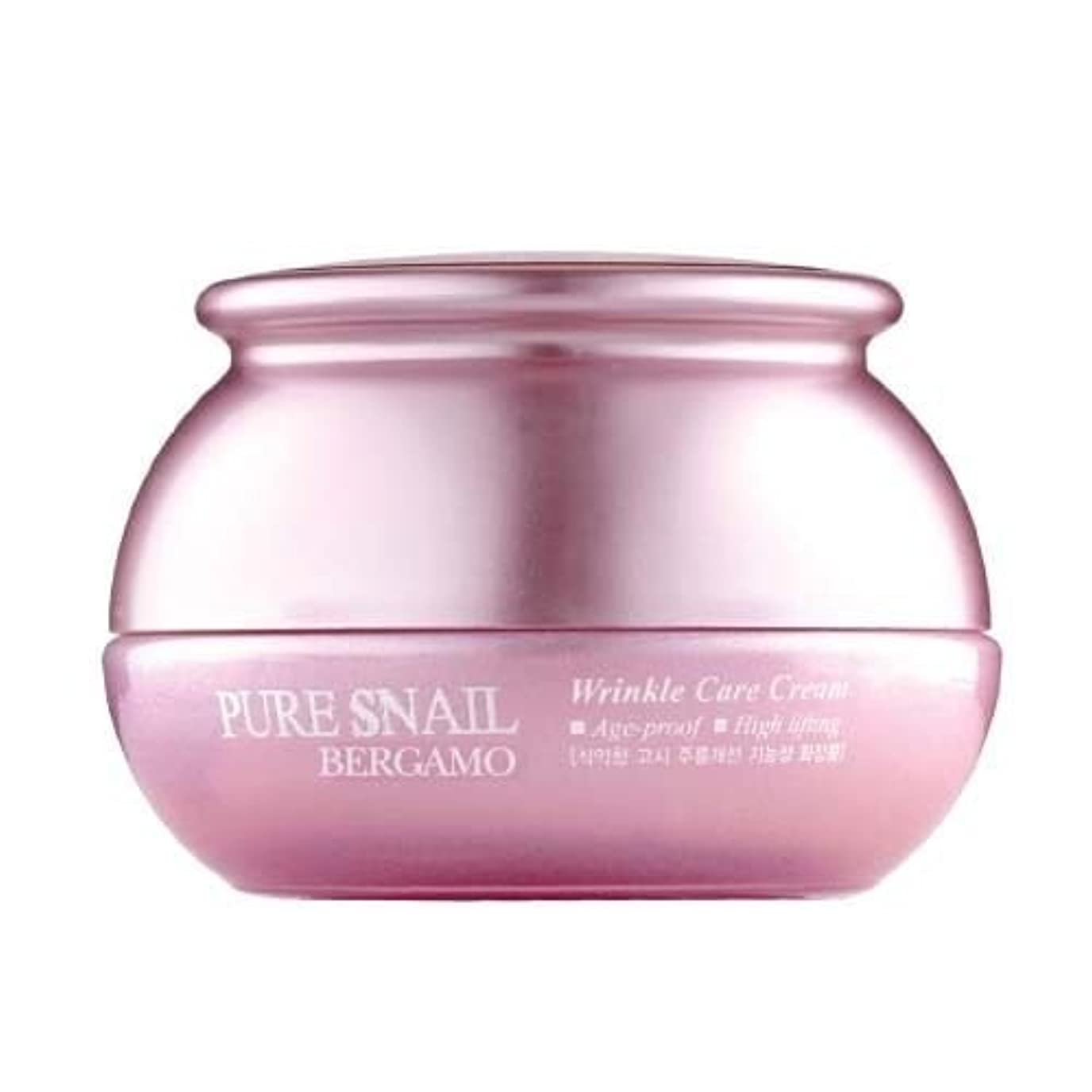 爪宙返り大量ベルガモ[韓国コスメBergamo]Pure Snail Wrinkle Care Cream カタツムリリンクルケアクリーム50ml しわ管理 [並行輸入品]