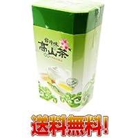 台湾産高山ウーロン茶【タイワン烏龍茶】茶300g(中国茶)