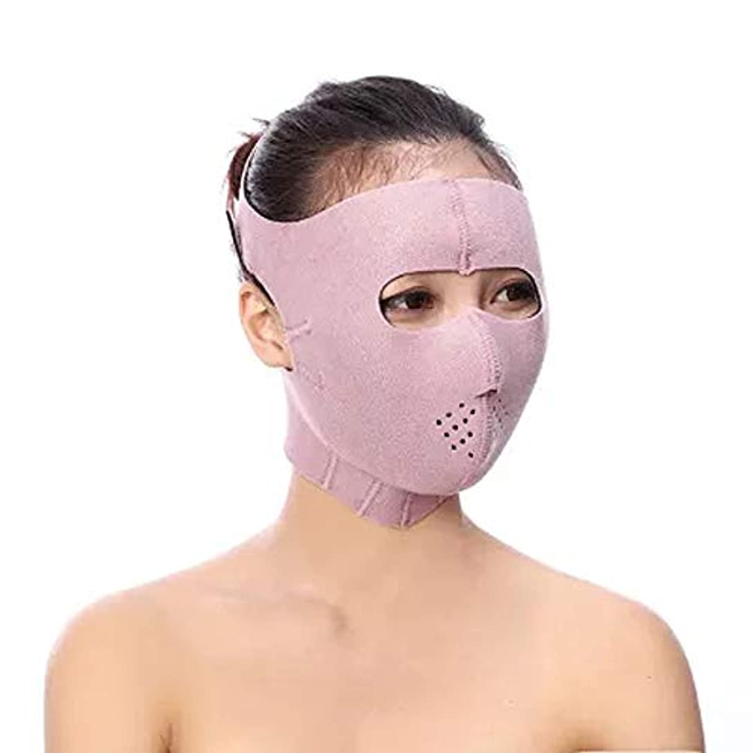 コンサート神経救出二重顎ベルト、フェイスリフトアーチファクトvフェイスバンデージリフティングパウチング防止シワマスク
