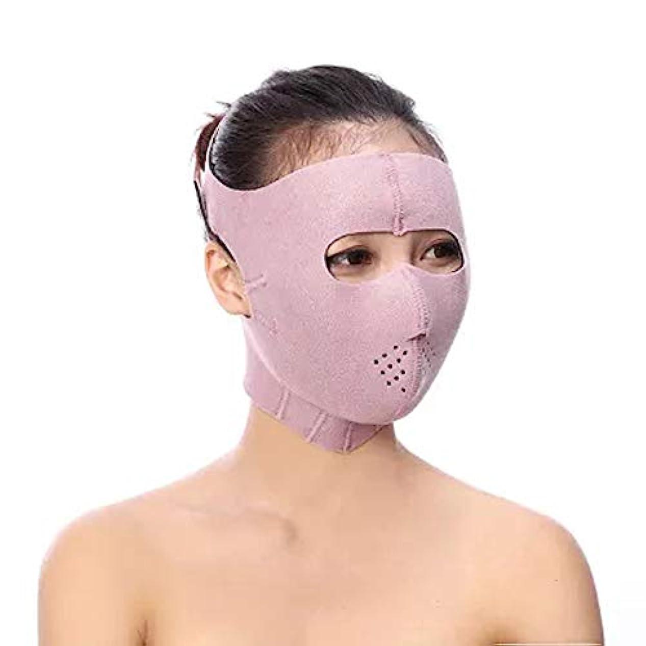 気づくなるかけるあいまい二重顎ベルト、フェイスリフトアーチファクトvフェイスバンデージリフティングパウチング防止シワマスク