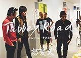 Tabbey Road the film?夢追道中紀? [DVD]