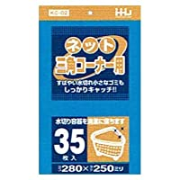 水切りネット 280×250mm 青 35枚×40冊 (1400枚)KC02