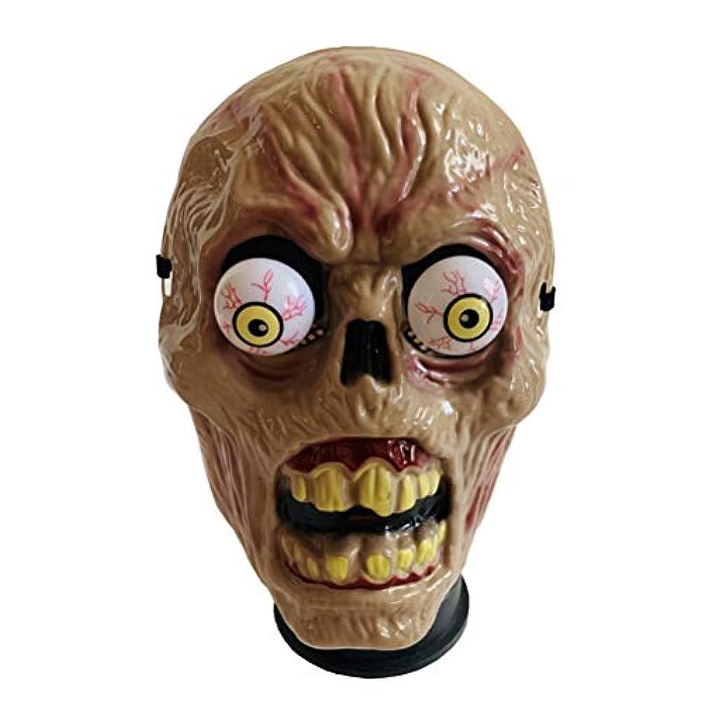 腹石灰岩完璧なAmosfunハロウィンゾンビマスク春眼球コスプレマスク衣装プロップアクセサリー仮面舞踏会マスク用バーパーティー