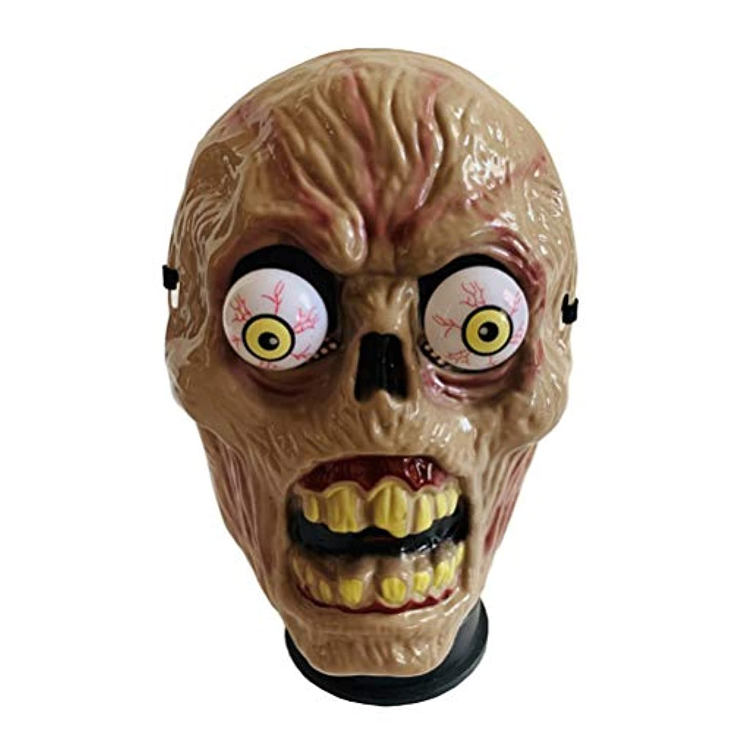 軽減する損傷威するAmosfunハロウィンゾンビマスク春眼球コスプレマスク衣装プロップアクセサリー仮面舞踏会マスク用バーパーティー