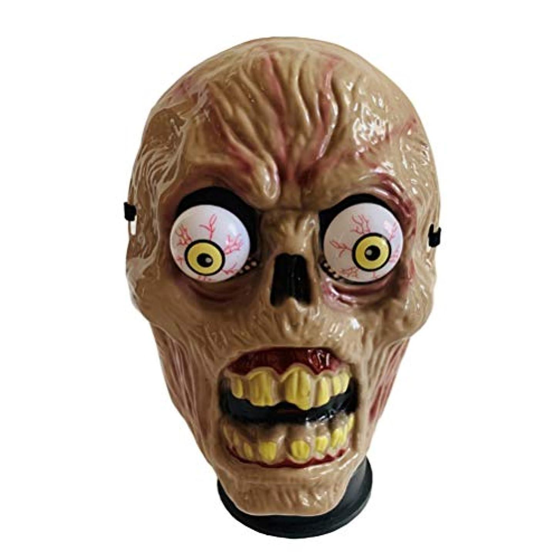 事実バルセロナマニアAmosfunハロウィンゾンビマスク春眼球コスプレマスク衣装プロップアクセサリー仮面舞踏会マスク用バーパーティー