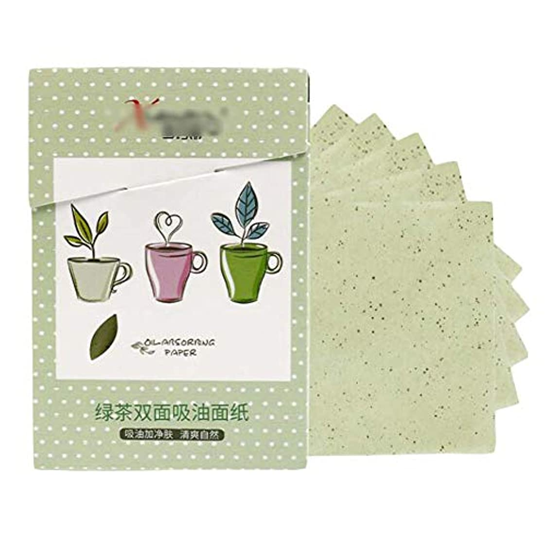 胃を通して息を切らして緑茶オイルブロッティングティッシュフェイスオイル吸収紙、200枚