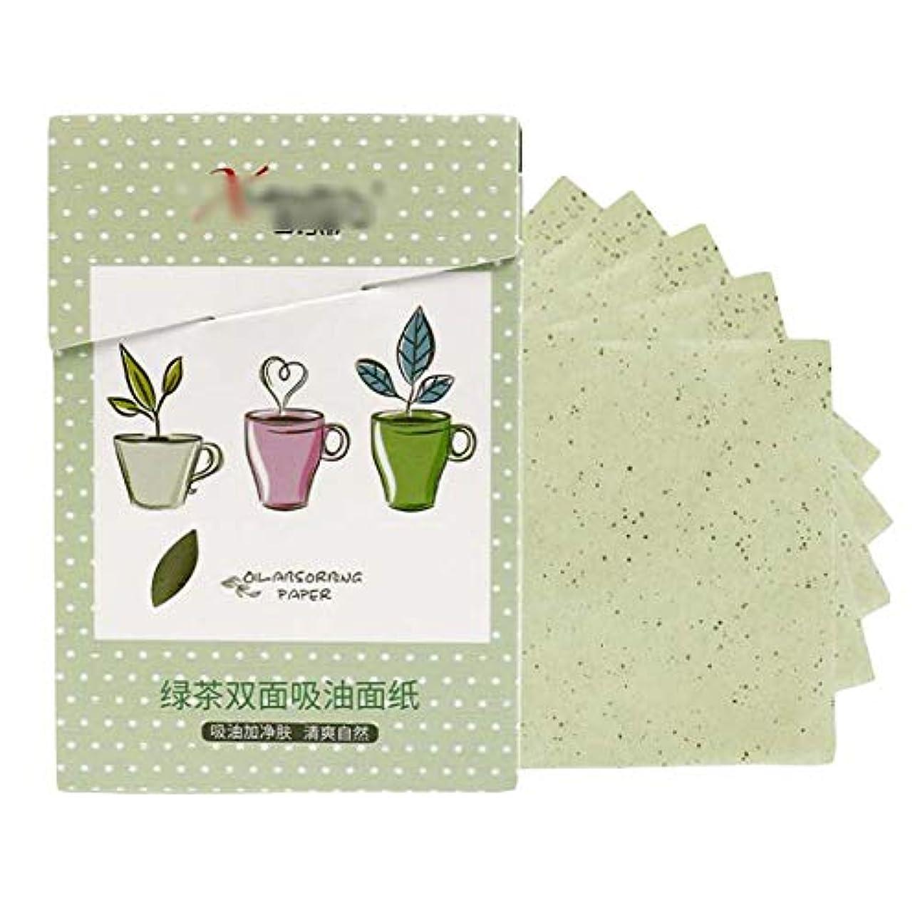 ピクニック問題ネックレス緑茶オイルブロッティングティッシュフェイスオイル吸収紙、200枚