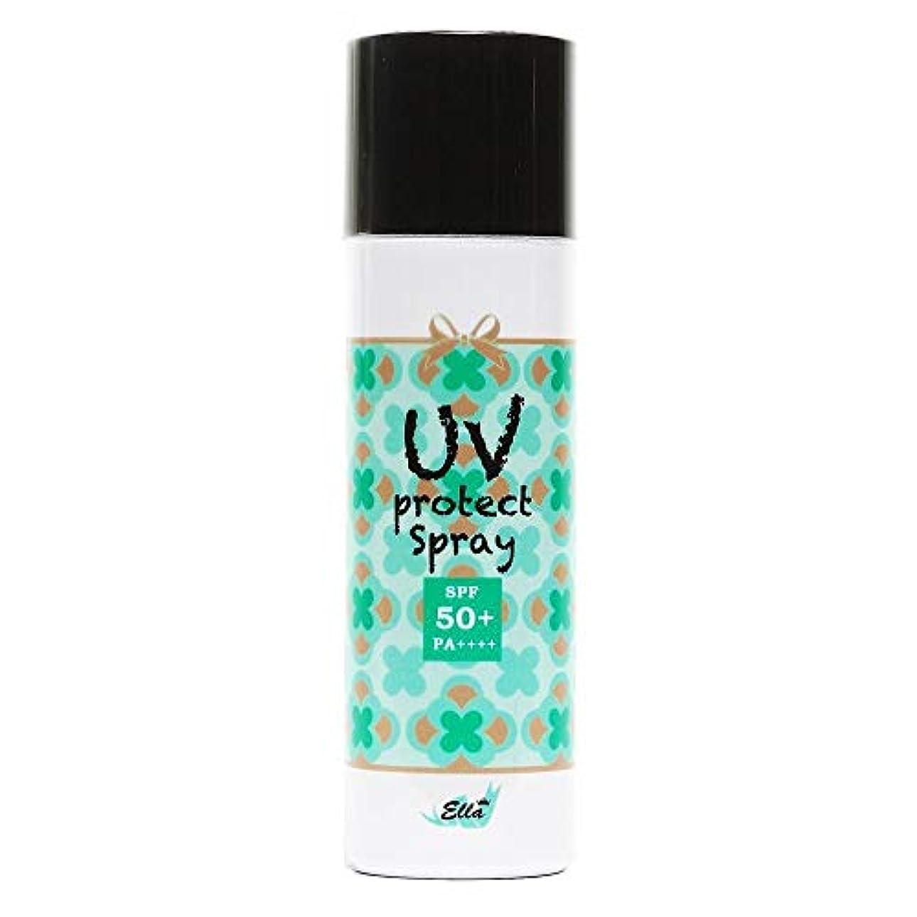 スリーブ避けるなぜエラ UVプロテクトスプレー 無香料 50g SPF50+ PA++++