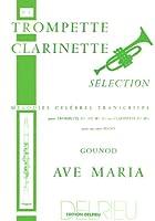 GOUNOD - Ave Maria para Clarinete (Trompeta) y Piano (Carol)