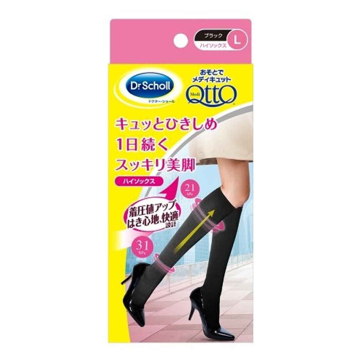 マットレスペルメル挑発するおそとでメディキュット ハイソックス L (MediQtto high socks L)