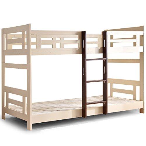 タンスのゲン 二段ベッド 【耐荷重1段につき約300kg! 縦はしごで省スペース】 シングル シンプルデザイン 頑丈 フレーリ 本体 ホワイト × はしご ダークブラウン 49600002 03