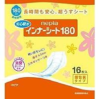 【廃盤】ネピア インナーシート180 16枚入【 6個パック】
