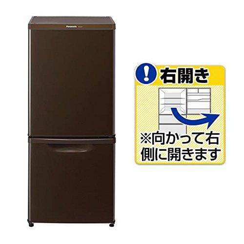 パナソニック 138L 2ドア冷蔵庫(マホガニーブラウン)【右...