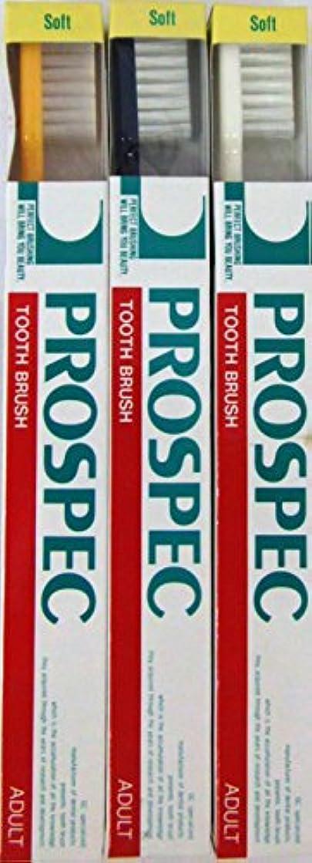 ホバート放射する出版GC プロスペック 歯ブラシ アダルト S (3本セット)