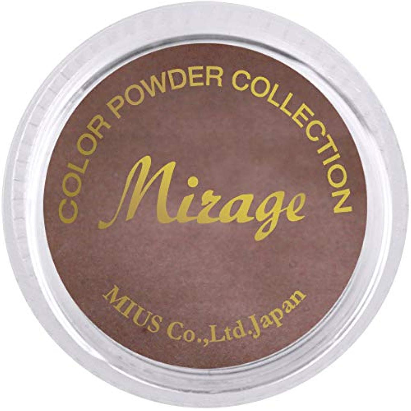 考えた調和均等にMirage カラーパウダー7g N/JFL-6