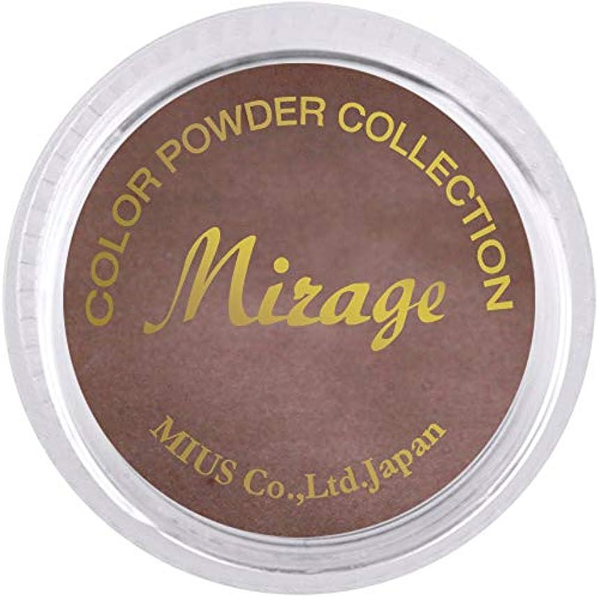悪化させる媒染剤ヒップMirage(ミラージュ) Mirage カラーパウダー7g N/JFL-6
