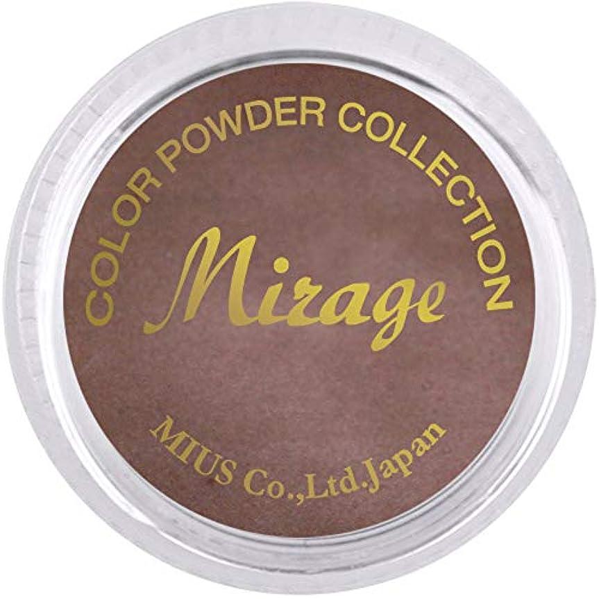 仕出します哲学葉を集めるMirage(ミラージュ) Mirage カラーパウダー7g N/JFL-6