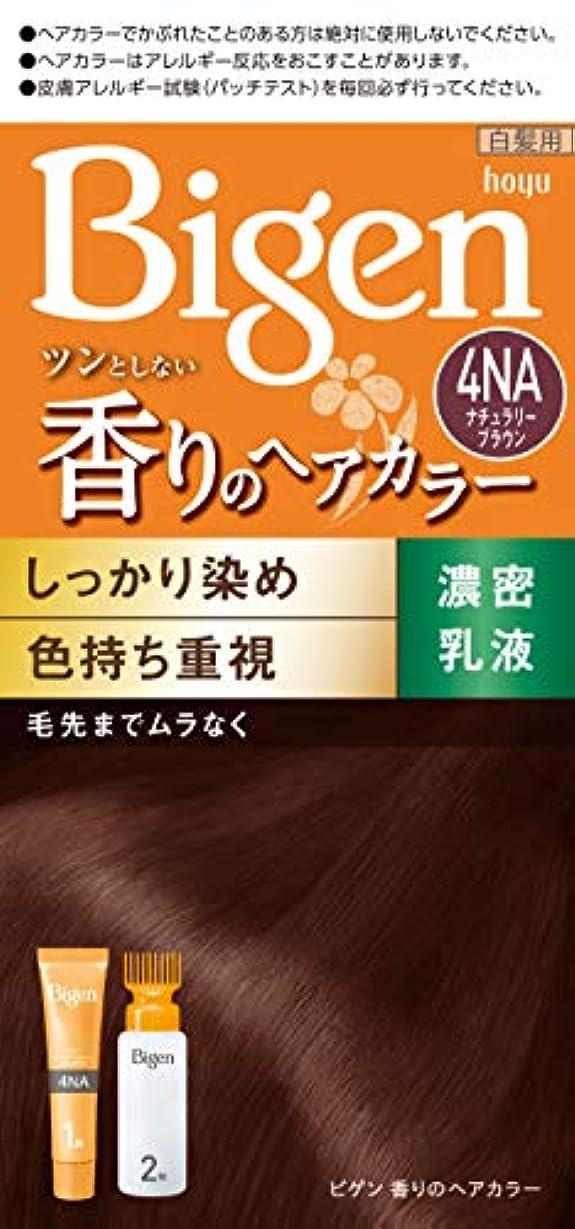 昼寝例示するおなかがすいたホーユー ビゲン香りのヘアカラー乳液4NA (ナチュラリーブラウン)1剤40g+2剤60mL [医薬部外品]