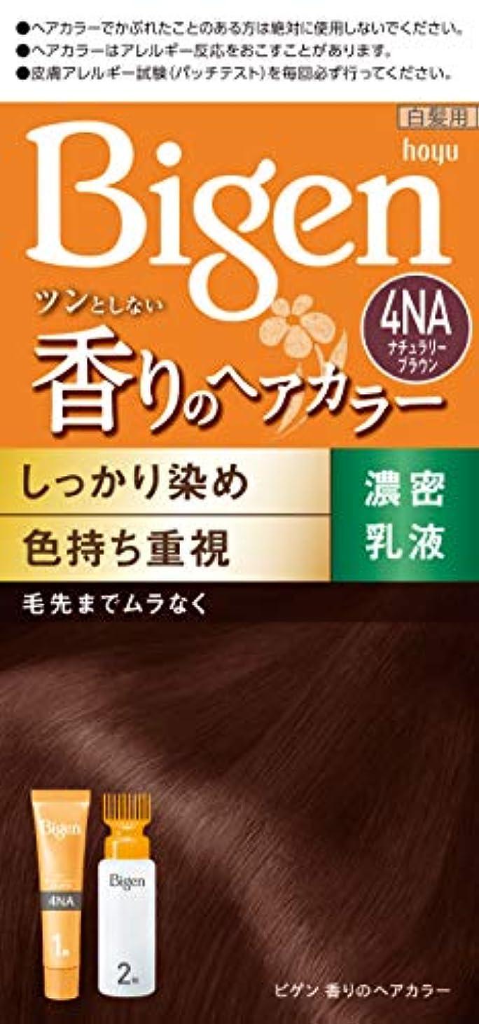 ゴージャス一月感度ホーユー ビゲン香りのヘアカラー乳液4NA (ナチュラリーブラウン)1剤40g+2剤60mL [医薬部外品]