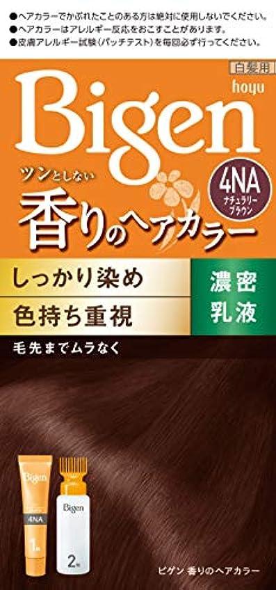 鎖安定したセージホーユー ビゲン香りのヘアカラー乳液4NA (ナチュラリーブラウン)1剤40g+2剤60mL [医薬部外品]