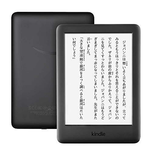 Kindle (Newモデル) フロントライト搭載 Wi-Fi 4GB ブラック 広告つき 電子書籍リーダー