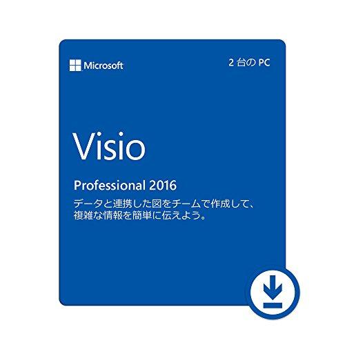 Microsoft Visio Professional 2016 日本語版(最新)|オンラインコード版|Win対応