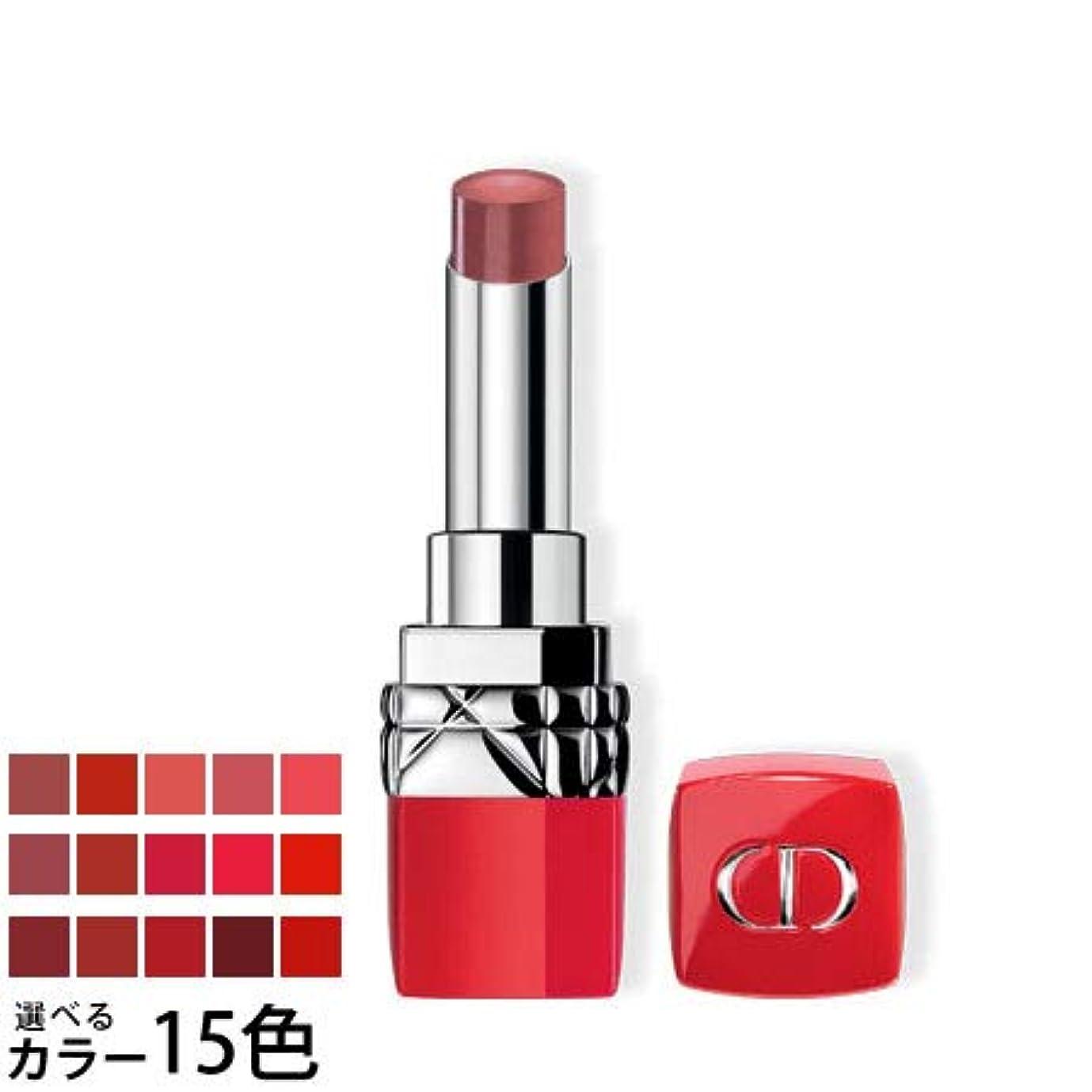 薬理学魅力的代理店ディオール ルージュ ディオール ウルトラ ルージュ 選べる15色 -Dior- 555
