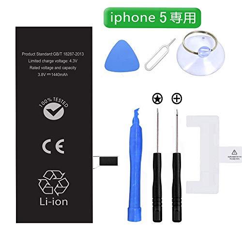 Apple iPhone5 専用 交換 バッテリー 1440mAh 3.8V 工具付き