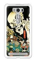 ガールズネオ ZenFone 2 Laser ZE500KL ケース (どくろ/國芳) ASUS ZenFone2Laser-PC-UKY-0021