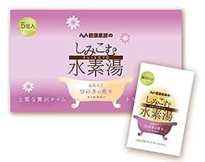 【健康家族】しみこむ水素湯 【お試し5包セット】 (25g×5包)