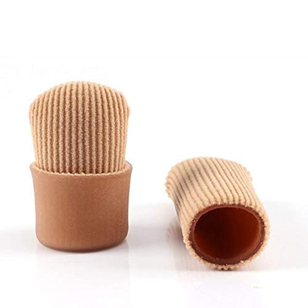 緊張するアイロニー港Open Toe Tubes Gel Lined Fabric Sleeve Protectors To Prevent Corns, Calluses And Blisters While Softening And...