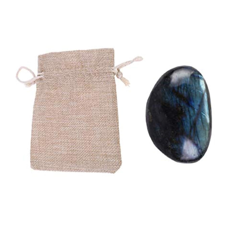 パッケージ幼児行方不明Healifty 天然水晶ヤシ石ポケット宝石岩コレクションチャクラレイキバランスのとれた庭の装飾家の装飾と黄麻布の袋