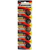 Panasonic CR2032 3V Lithium Battery 4PACK X (5PCS) = 20 シングルユースバッテリー [並行輸入品]