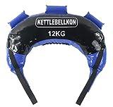 KETTLEBELLKON (ケトルベル魂) 【新タイプ】 ブルガリアンサンドバッグ 8kg 12kg 16kg 20kg 24kg 多彩な動きで全身をくまなく鍛える万能ツール (12KG)