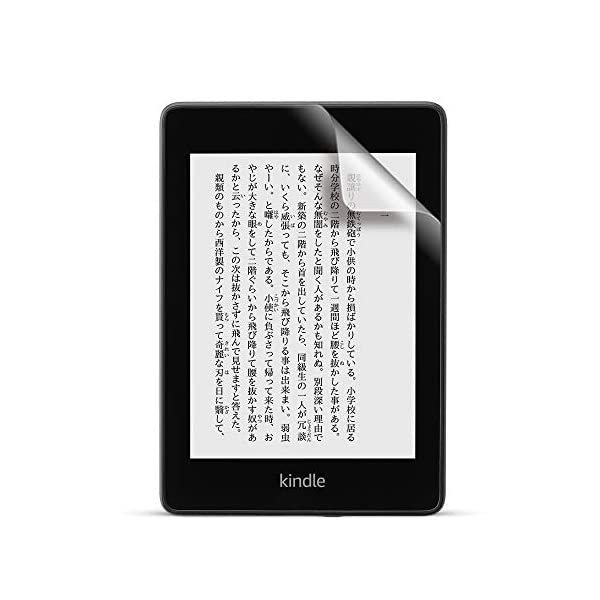 【Kindle Paperwhite (第10世...の商品画像